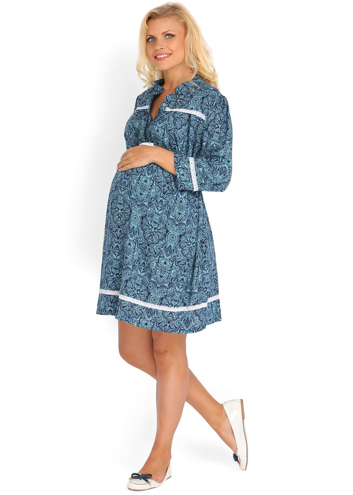 8528d27fdf41362 Одежда для беременных в Киеве, купите недорого модную и красивую ...