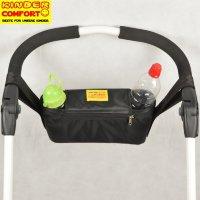 566b77159d61 Сумки для колясок в Киеве, купите универсальную сумку по доступной цене