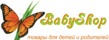 BabyShop